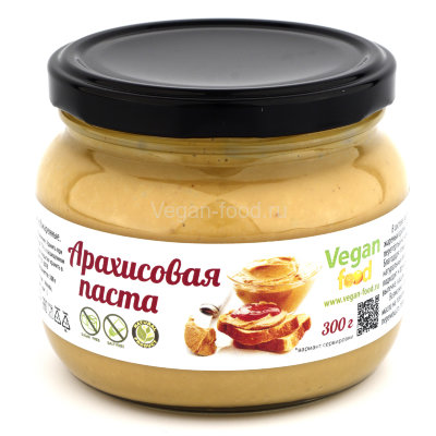 Арахисовая паста натуральная Vegan food, 300 г
